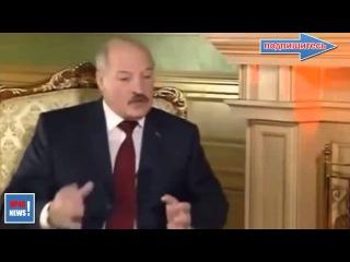 Путин сегодня УПАЛ от СМЕХА 2015 ! Лукашенко о голубых и геях в целом! Лучшая Сборка его СЛОВ!