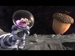 Короткометражный анимационный фильм Ледниковый период: Столкновение неизбежно ICE AGE: COLLISION COURSE Full Short Film - Cosmic Scrat-tastrophe (2015) HD
