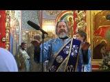 Символ ВЕРЫ читает протодиакон Геннадий Кузнецов.