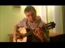 Прощание Славянки (аранжировка для гитары)