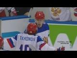 Россия - Финляндия 5-2 все голы и лучшие моменты