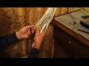 КАК СВЯЗАТЬ АВОСЬКУ Homemade fishnet bag