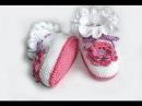 Вязание крючком. МК Пинетки крючком (часть 1) Crochet. Crocheted sandals.
