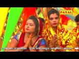 पटना के चिड़िया घर से शेर हम लाइब ♬♬ Super Hit Bhojpuri Devi Geet ♬♬ Birendra Beda