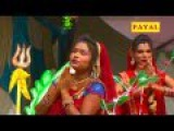 दूर से आवे माई तोहार खुशबू ♬♬ Super Hit Bhojpuri Devi Geet ♬♬ Birendra Bedardi [HD]