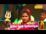 ध लिही दिल्ली से कटरा मेल ♬♬ Super Hit Bhojpuri Devi Geet ♬♬ Birendra Bedardi