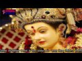 करे माई के सोलहो सिंगार चला ए सखी ❤❤ Bhojpuri Devi Geet New ❤❤ Sushila