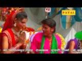 ए बुढ़ी कलशा बइठा ल ♬♬ Super Hit Bhojpuri Devi Geet ♬♬ Birendra Bedardi