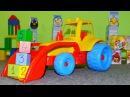 Мультфильмы про машинки трактор и кубики с цифрами.
