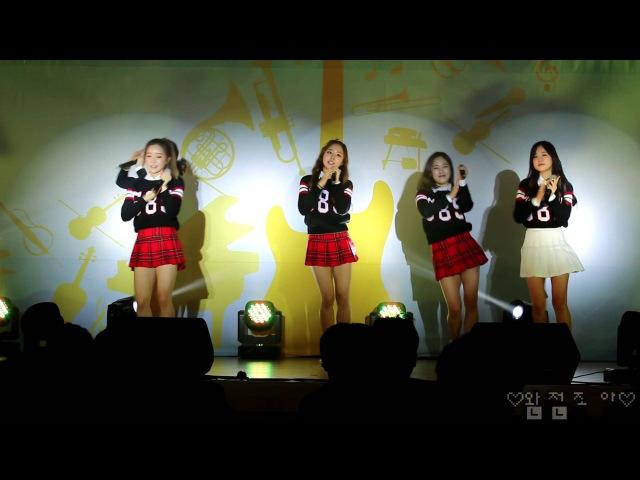 20141204 트랜디 TREN D KB 송년의 밤 05 트위스트