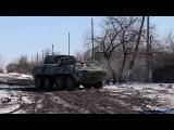 БТР ополчения косит укроп в Широкино. Ополченцы Новороссия.