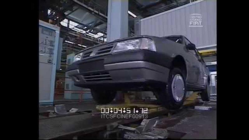 Tempra - I segreti della qualità (FIAT Tempra dal progetto alla scocca) \ 1990 \ ita