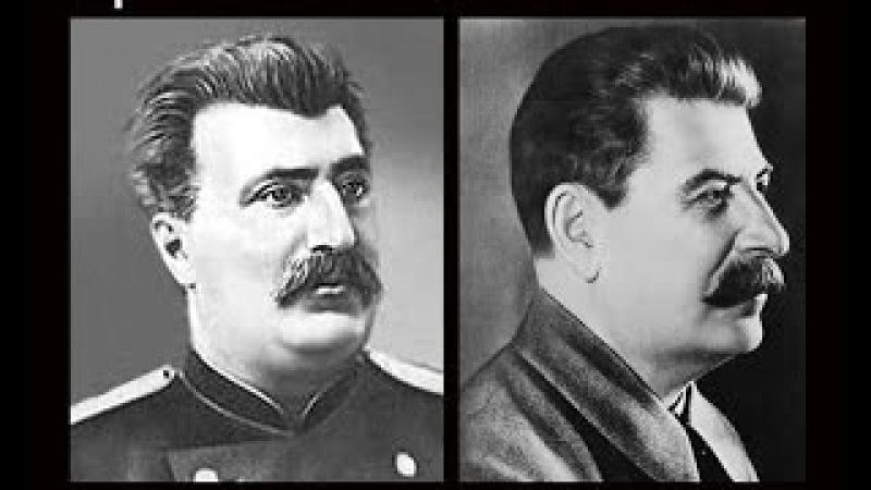 Родственники:Николай II, Пржевальский, Сталин.