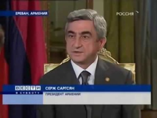 Ermenistan prezidenti Serj Sarkisyan: Azerbaycan Turkiye Bir Millet iki devlet
