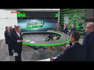 Правдивая статистика на путин-ТВ большая редкость. Конфуз в прямом эфире. 05.04.2015