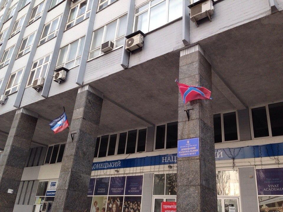ДонНУ в новом учебном году планирует изучать 8 новых специальностей