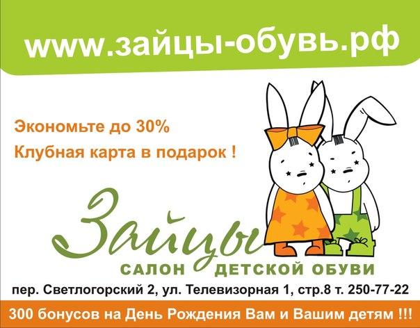 Женская обувь цена до 1 рублей - Качественная