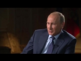 Интервью Владимира Путина (ответ на вопрос- Кто вы?)