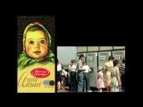 Песня для родившихся в СССР, детство 80 х, 90 х