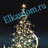 ЕлкаВдом.ру