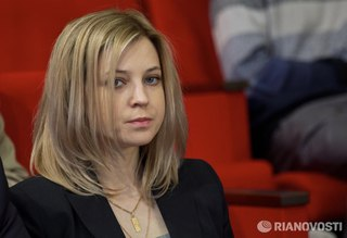 Абсолютно обнаженная Наталья Поклонская и другие голые звезды на Starsru.ru