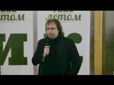 Александр Кушнир - Лекция