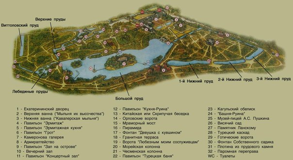 санкт-петербург г.пушкин фото