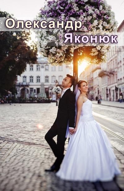 4d94e4f8a4fc85 Весільний фотограф Олександр Яконюк Рівне Львів   ВКонтакте