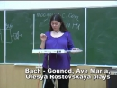 Ave Maria - BWV 846 (Bach-Gounod) played on the thereminvox some other sounds