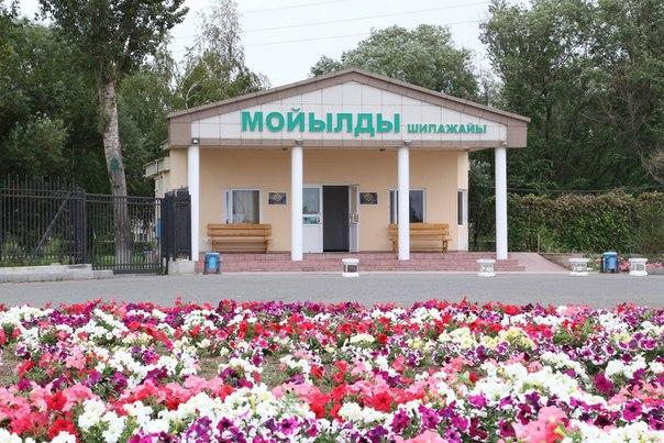 Санатории казахстана лечение суставов артроз челюстного сустава признаки