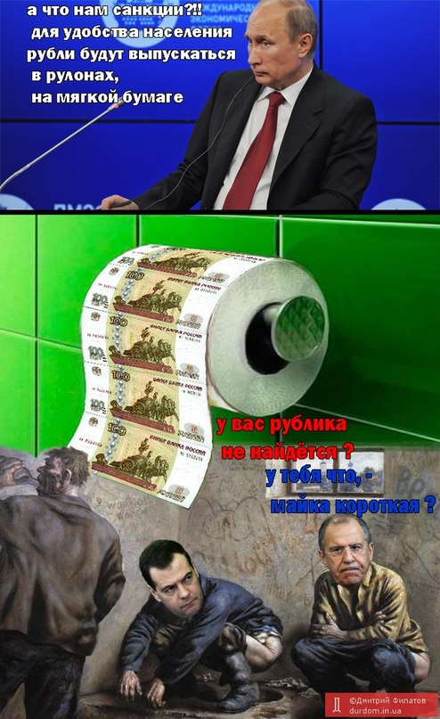 Путин: Мы будем выполнять социальные обязательства за счет резервов - Цензор.НЕТ 3043