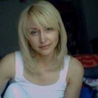 Вартаньян Ирина