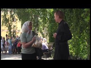 Притчи 4 (2013). Россия, православный, семейный