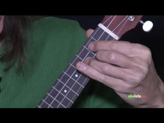 La Bamba Latin stroke technics on Ukulele (Lesson 2) бой Латино