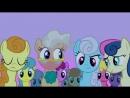 Мои маленькие пони - дружба это магия! Сезон 2 Серия 3