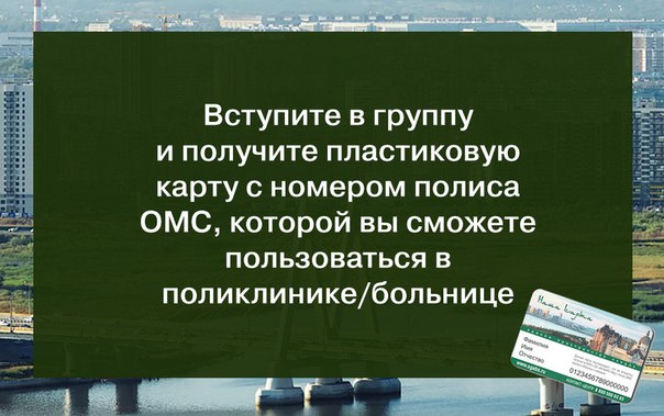карта виза золотая цена Грозный