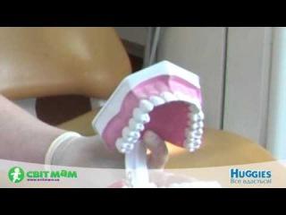 СвітМам.tv: Как правильно ухаживать за зубами малыша