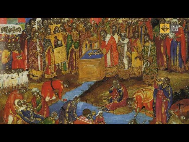 Медовый спас Происхождение честных древ Животворящего Креста и начало Успенского поста