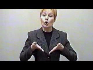 роды ( русский жестовый язык )