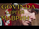 PIERRE EDEL SERGEI MAVRIN - GOVINDA