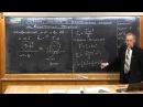 Урок 125. Работа, мощность и кинетическая энергия при вращательном движении