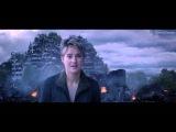 Дивергент, глава 2: Инсургент — Русский тизер-трейлер (2015)