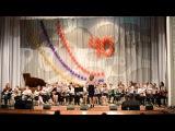 Оркестр народных инструментов -