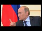 Путин: Наши войска станут позади женщин и детей. Пускай они попробуют в них стрелять