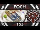 AMX 50 FOCH 155: Убийца с боробаном