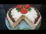 Торт Нежность h