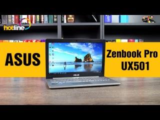 ASUS Zenbook Pro UX501 - обзор ноутбука