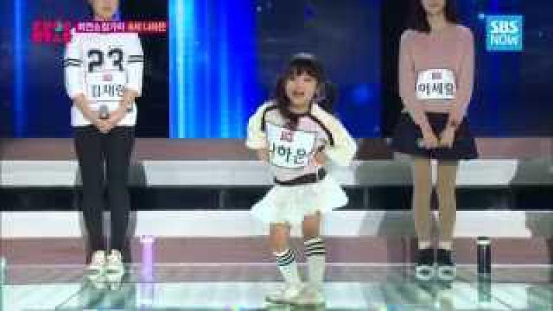 SBS [K팝스타4] - 랭킹오디션, 나하은 Touch My Body