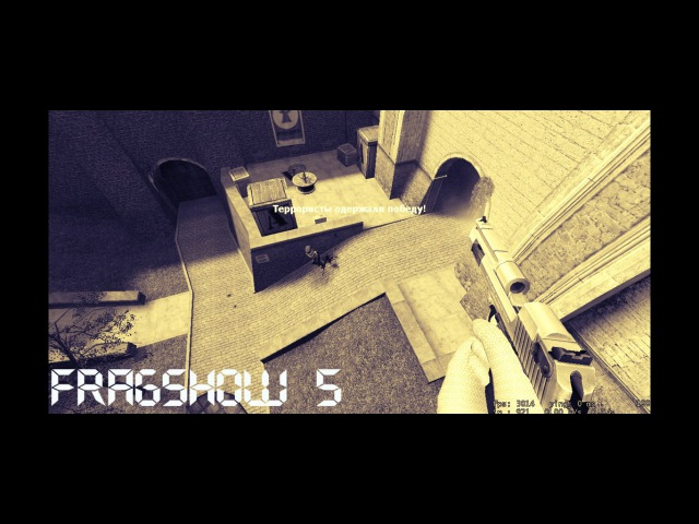 5| FRAGSHOW BY QWONNY | ucp 8.1 ,3