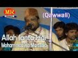 Allah Janta Hai Mohammad Ka Martaba ☪☪ Habib Ajmeri ☪☪ Super Hit Qawwali Muqabala [HD]